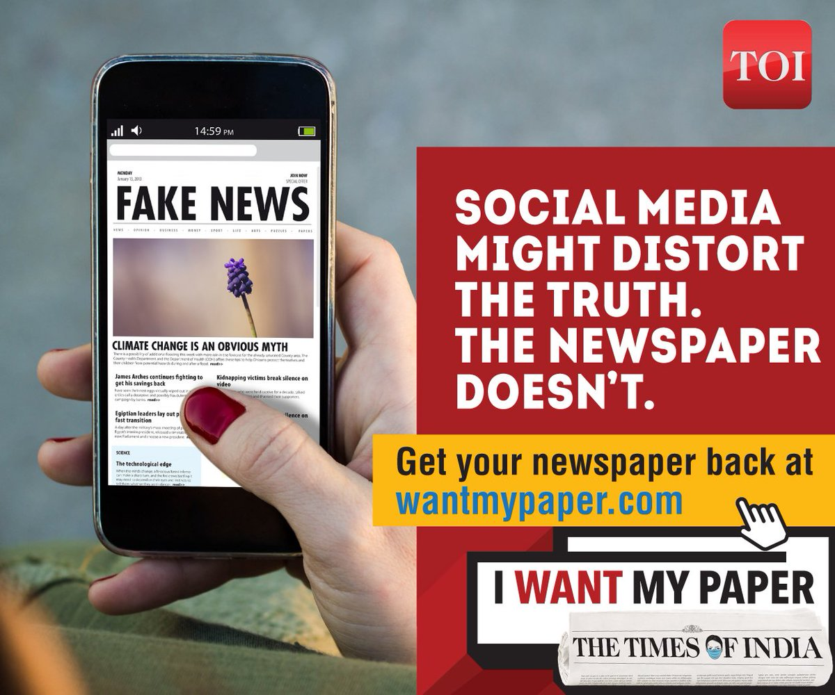 Don't let social media distort the truth. Read your daily newspaper to stay up to date with the verified news.  To get your newspaper delivered right at your doorstep, visitWant My Paperat http://www. wantmypaper.com      #wantmypaper<br>http://pic.twitter.com/V5AaGCa9bG