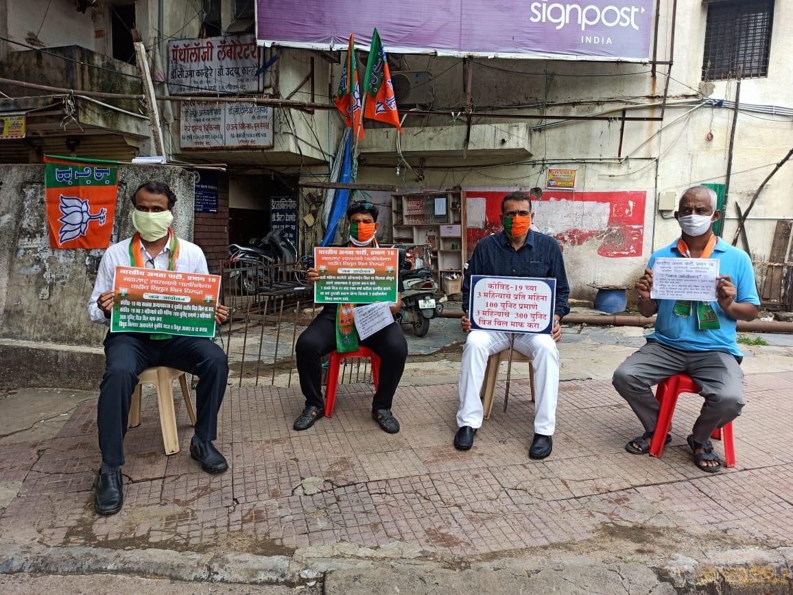 भारतीय जनता पार्टी नागपूर शहराच्या वतीने वाढीव विद्युत बिलाच्या विरोधात बूथ निहाय्य जन आंदोलनात सहभागी. #SandipJoshi https://t.co/fIm7G30VbQ