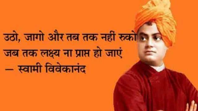सम्पूर्ण विश्व में भारतीय संस्कृति को गौरवान्वित करने वाले युग प्रवर्तक, विचारक एवं करोड़ों युवाओं के प्रेरणास्रोत #स्वामी_विवेकानंद जी  की पुण्यतिथि पर उन्हें शत शत नमन एवं विनम्र श्रद्धांजलि। #SwamiVivekananda https://t.co/KF6Lk11hfq