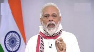 आज आषाढ़ पूर्णिमा पर आयोजित इंटरनेशनल बुद्धिस्ट कॉन्फ्रेंस को संबोधित करते हुए प्रधानमंत्री @narendramodi जी ने सभी को आषाढ़ पूर्णिमा की शुभकामनाएं दीं और कहा कि आज का दिन हमें ज्ञान देने वाले गुरुओं को याद करने का दिन है।  उस भावना में, हम भगवान बुद्ध को श्रद्धांजलि देते हैं। https://t.co/k7tk9a5Wfk