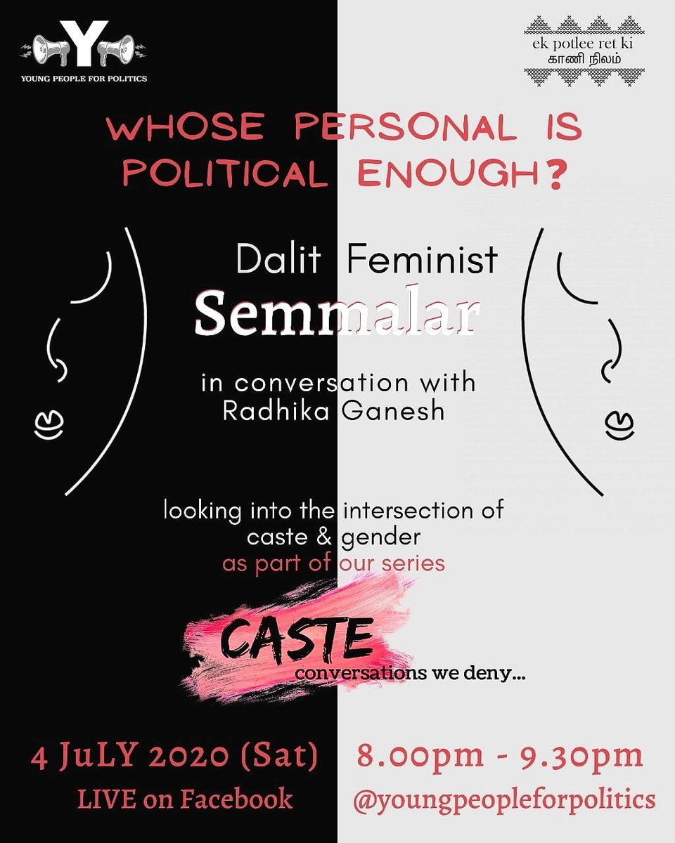 Questions of gender within caste are almost always left unanswered. Tonight we will dig deeper with an open mind to listen & understand a Dalit woman's perspective.  Live @ https://bit.ly/FBypp  #Caste #feminism #patriarchy  #intersectionalfeminism #DalitLivesMatter #Fascismpic.twitter.com/LoGCcslOmH