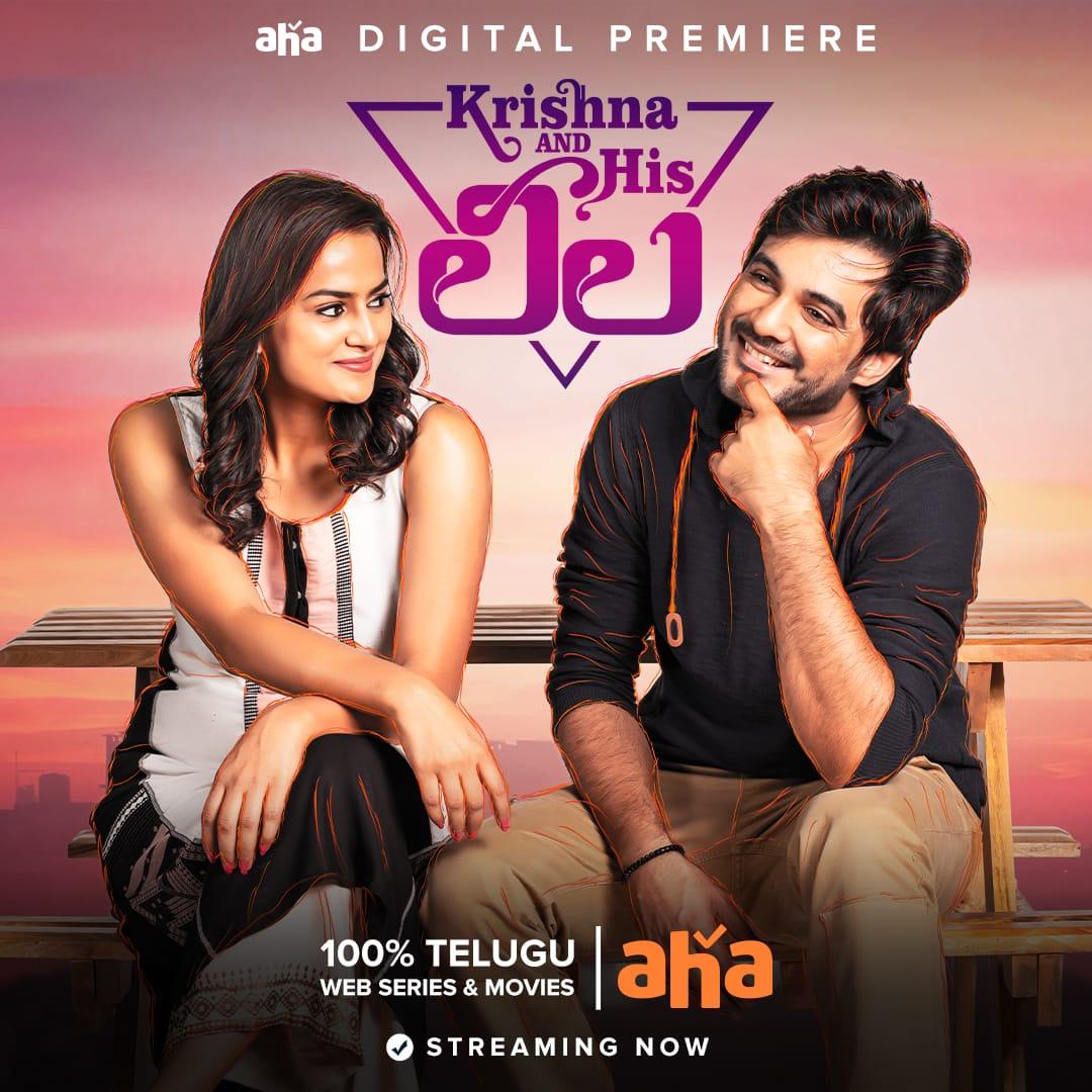 You can now watch #KrishnaAndHisLeelaOnAHA! Streaming now on @ahavideoIN!  Watch here: https://t.co/xRl2FdtYl5   @RanaDaggubati @Siddu_buoy @ShraddhaSrinath @ravikanthperepu @IamSeeratKapoor #ShaliniVadnikatti #SriCharanPakala @SureshProdns https://t.co/baPtAkWjbj