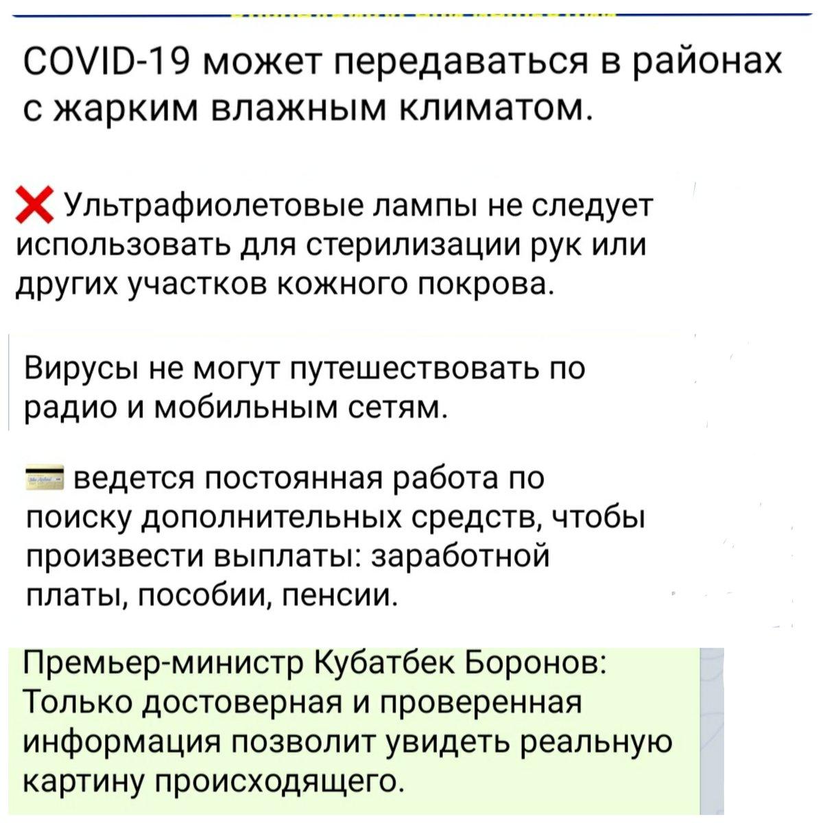 Очевидное - невероятное 2020. Дайджест самых невероятных и очевидных новостей.   #COVIDー19 #Covid_19 #бишкек pic.twitter.com/KWpDqLLePg