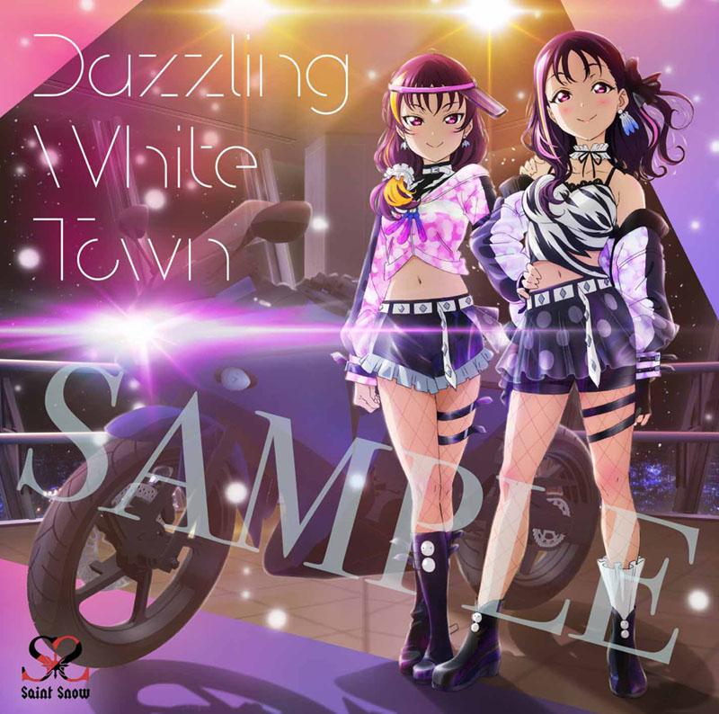 【❄️CD情報❄️】 8/19発売 Saint Snow 1st シングル「Dazzling White Town」 アニメーションPVの試聴動画が100万再生を突破👏👏 https://t.co/fhF1JQTES8  みなさま、ご試聴ありがとうございます❣️ お手元にCDが届くまでお待ちください❄️ #lovelive #SaintSnow https://t.co/thY0ciHBmb