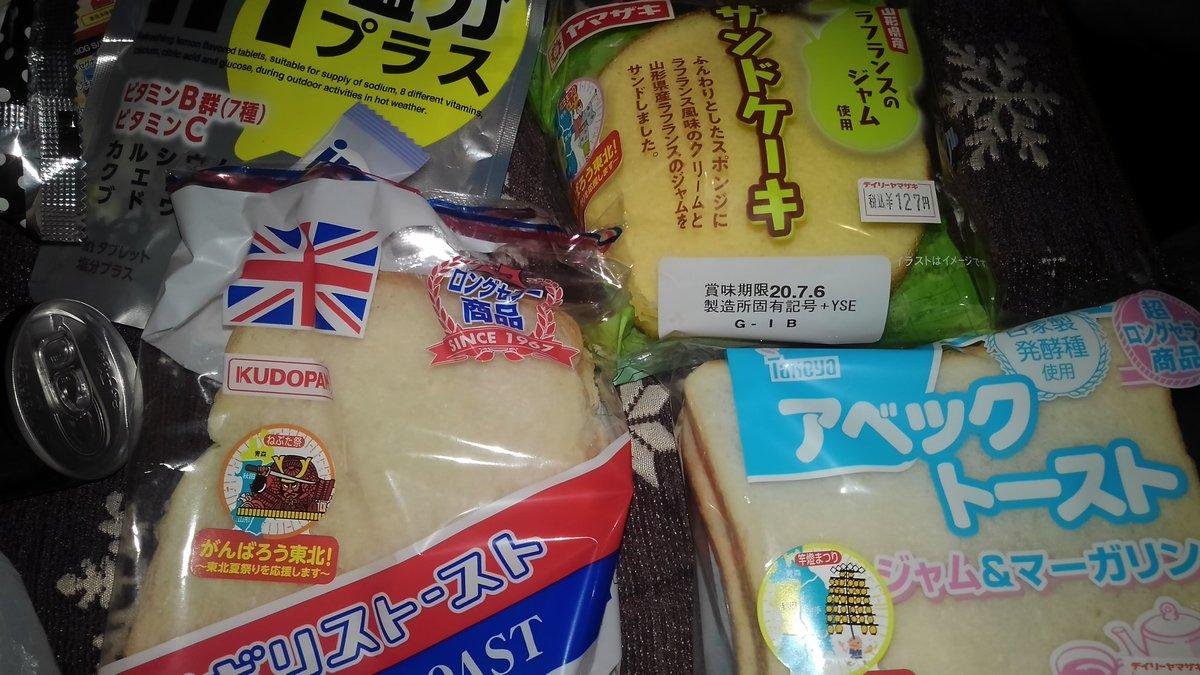 山崎 製 パン 仙台 工場