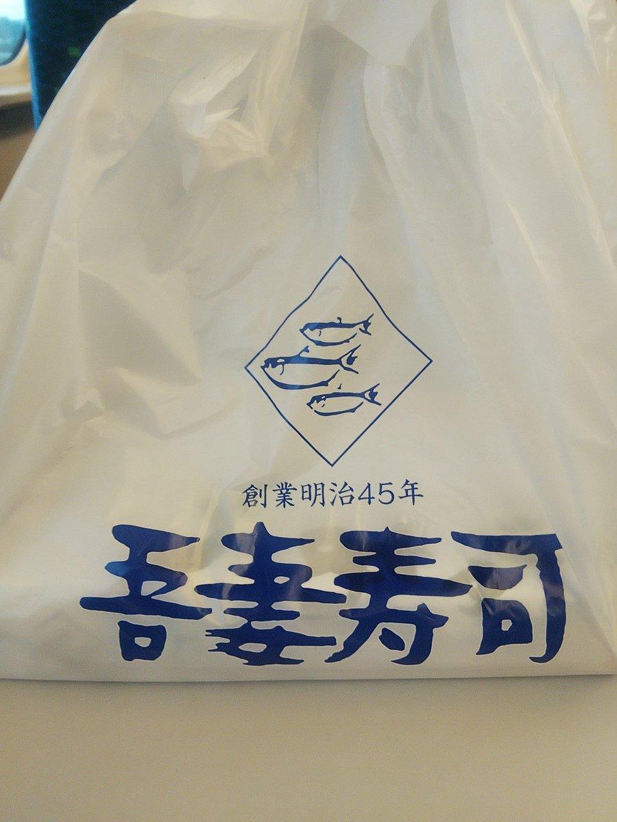 おしゅしー(*≧∀≦*) 岡山の地の物が使われているらしいです。 わーい、どれもおーいしー(*≧∀≦*) #食する一条蜜希 https://t.co/UWHa82ceOj