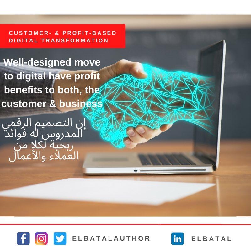 #السعودية #الامارات #الرياض #دبي #التحول_الرقمي #Digital #transformation #digitalization #design   #AllCountriesMatter #ksa #UAE #GCC https://t.co/Ja0mGXoe8o