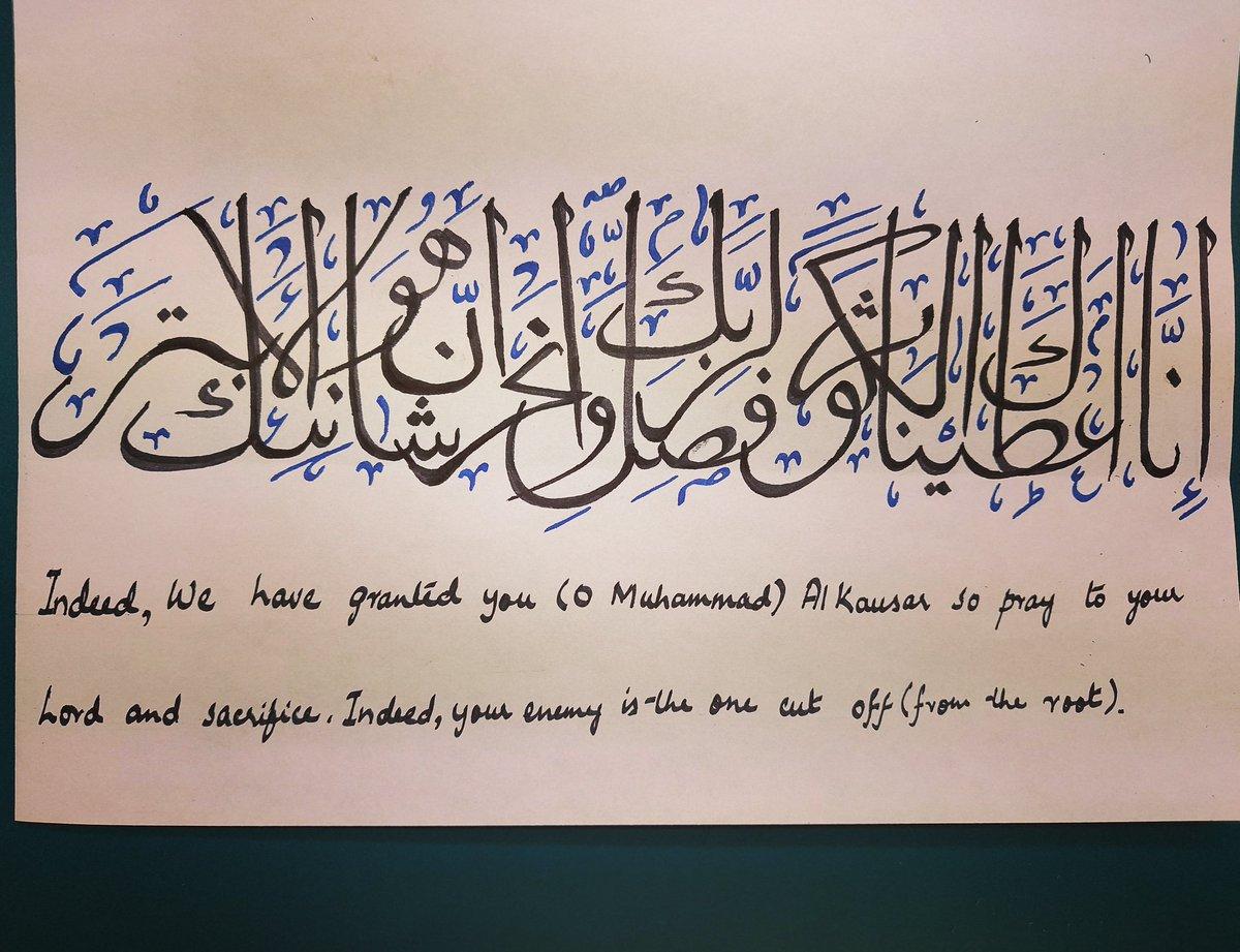 Surah Kausar #Allah #arabic_calligraphy #beginner #calligraphy #hobby #havefaith #Motivation #motivational #Practice #Quarantine #quranforall #StayHome https://t.co/r40Z327MCg