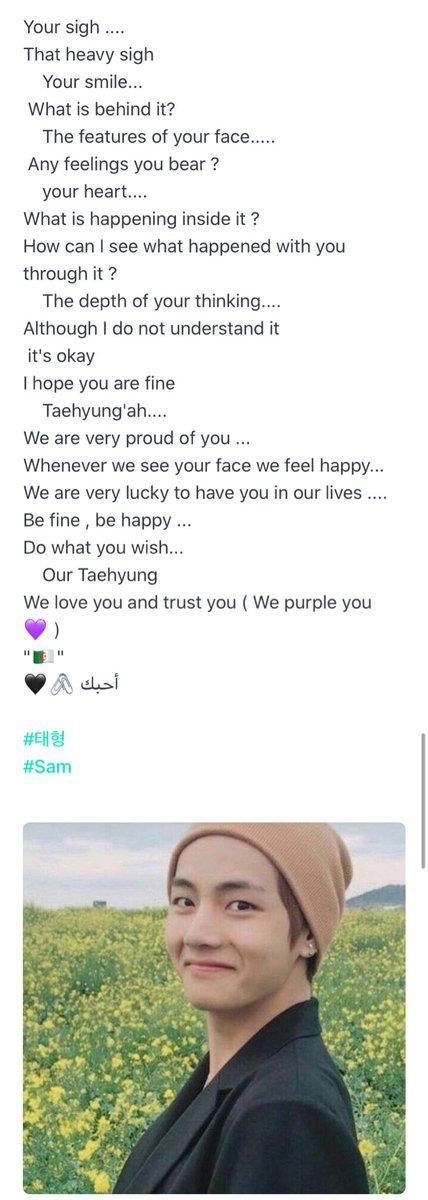 """감성 [pronounced gamsung] is sentiment/emotion (side note: people often make fun of those super-sentimental, somewhat-cringey instagram posts by calling them """"insta gamsung/gaemsung."""") 🐨 do you know gamsung text..? [do you know sentimental text..?]"""