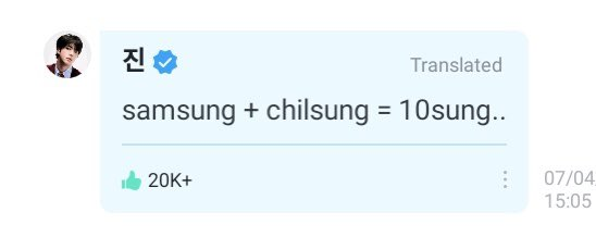10 sung=  Samsung + Chilsung  Sam in samsung is 3 삼 Chil in Chilsung is 7 칠  7+3 is 10 so 10sung pic.twitter.com/xbFiMxUTjx  by Samsung Switzerland