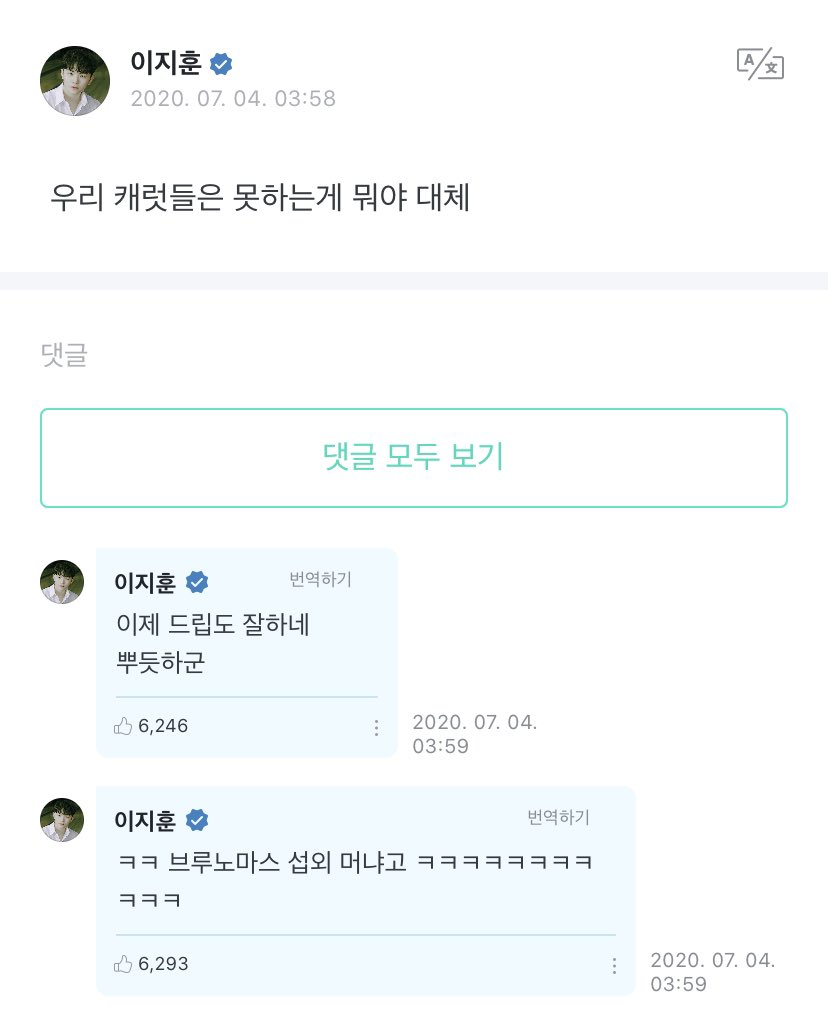 From #WOOZI  #WOOZI: What in the world can our Carats not do  #WOOZI replied: - ㅋㅋ [Someone said if] The Bruno Mars casting is far ㅋㅋㅋㅋㅋㅋㅋㅋㅋㅋㅋ - You're good at [ad]libs now too I'm proud  #SEVENTEEN @pledis_17pic.twitter.com/gV0lx6fp9e  by SEVENTEEN WEVERSE