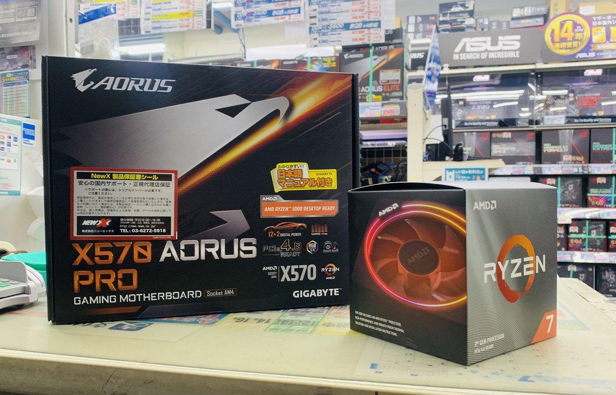 【本店BF】 AMD Ryzenは、当店でも大人気! こちらの2点構成はいかが?  ・AMD製 Ryzen 7 3700X (8コア/16スレッド) ・GIGABYTE製 X570 AORUS PRO (ATX規格)  コスパ抜群8コアCPU! 高品質電源設計&高効率冷却設計備えたマザー I/OパネルのUSBポート多いのも嬉しいですね  御値段合計¥55,960(税別) pic.twitter.com/aBnLDkwicq