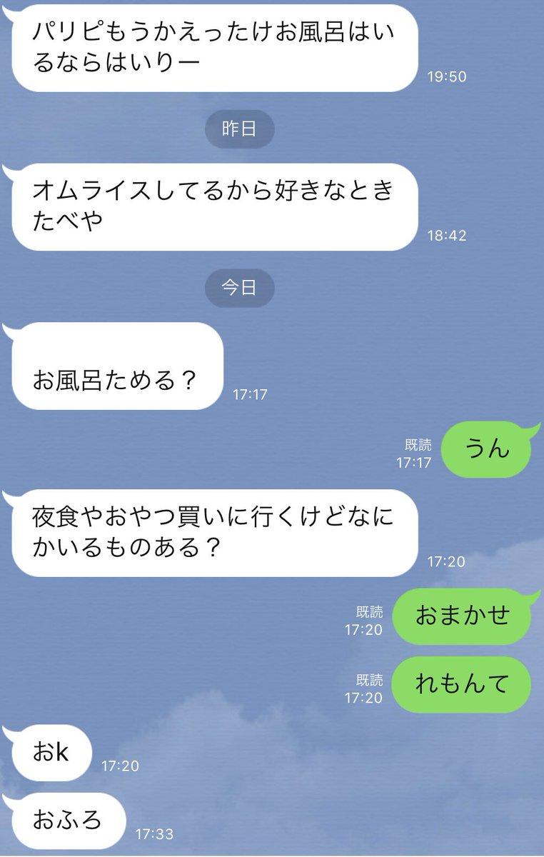 Twitter 楠 栞 桜