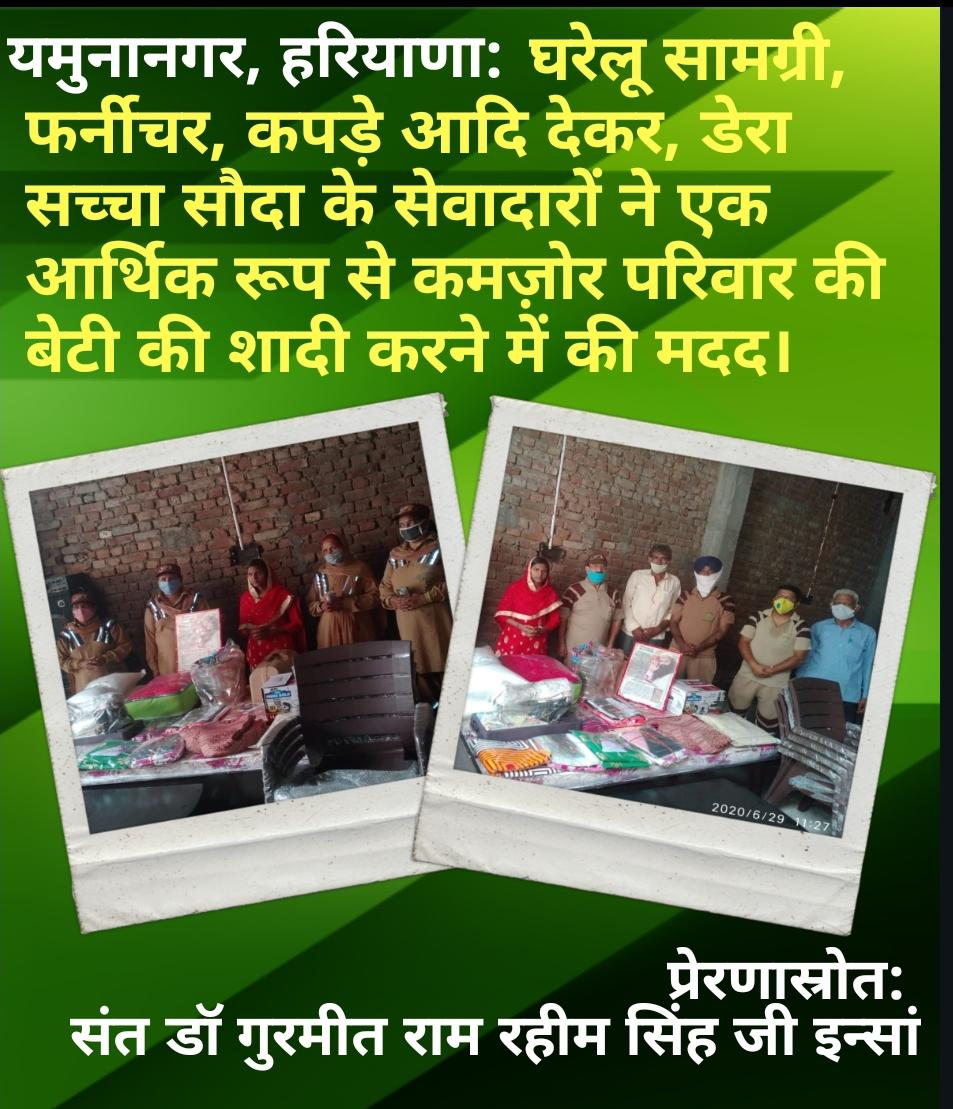 #SelflessService with the inspiration of saint dr @Gurmeetramrahim ji insan @derasachasauda volunteers are doing selfless service and 134 humanitarian works birds nurturing, blood donation etc.<br>http://pic.twitter.com/3KuPznh1xo