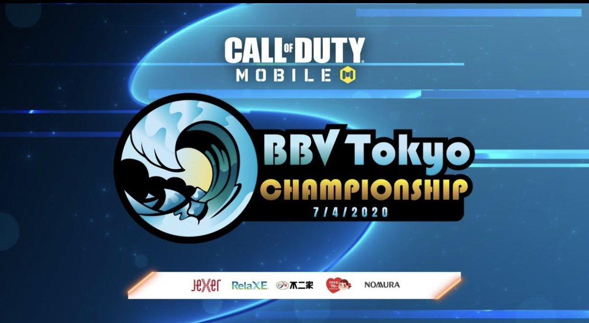 僕も出資してるeSportsの運営会社 BBVtokyoが主催eSportsの大会です。  Call of Duty Mobile 今夜19時30分からです!  BBVtokyo勝ちますように^_^↓ https://t.co/3shAcLORym https://t.co/80UxiSf6on