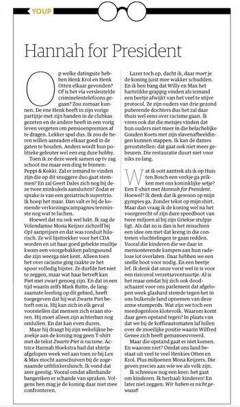 De column van Youp deze week over de samenwerking tussen Henk Krol en Henk Otten, Mona Keijser in Op1, het T-shirt van Hannah Hoekstra en het opnemen van kinderen uit de vluchtelingen lampen in Griekenland. #youp #hannahhoekstra #CDA #Op1npo https://t.co/KoTYbhA4JF