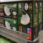 ぼんやりした頭でスーパーに行ったら、あれの箱がビデオテープに見えてしまった!
