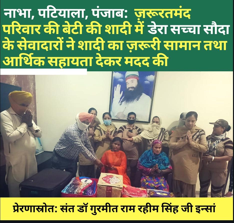 In this selfish era, there's an organization which is helping others without any personal benefit but for the betterment of mankind.  #SelflessService by @derasachasauda with the inspiration of Saint @Gurmeetramrahim ji.<br>http://pic.twitter.com/1rZT60A0WU