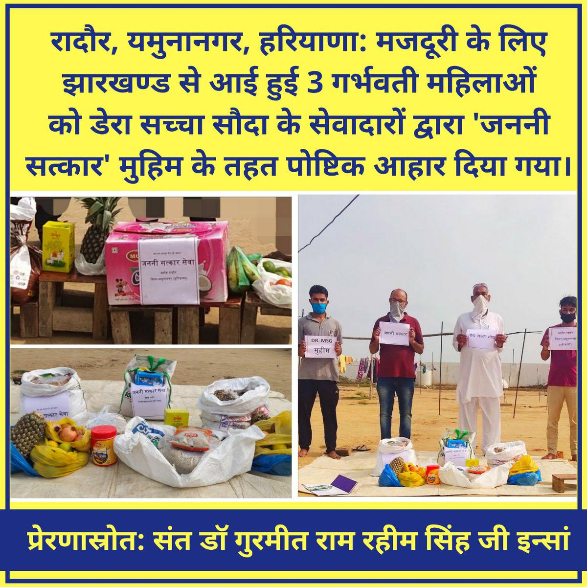 Nutritious food is the bestest food for a pregnant woman. Must provide  nutrition to them for a healthy baby #SelflessService by @derasachasauda with the inspiration of Saint @Gurmeetramrahim ji.<br>http://pic.twitter.com/JSCmIfxwUE
