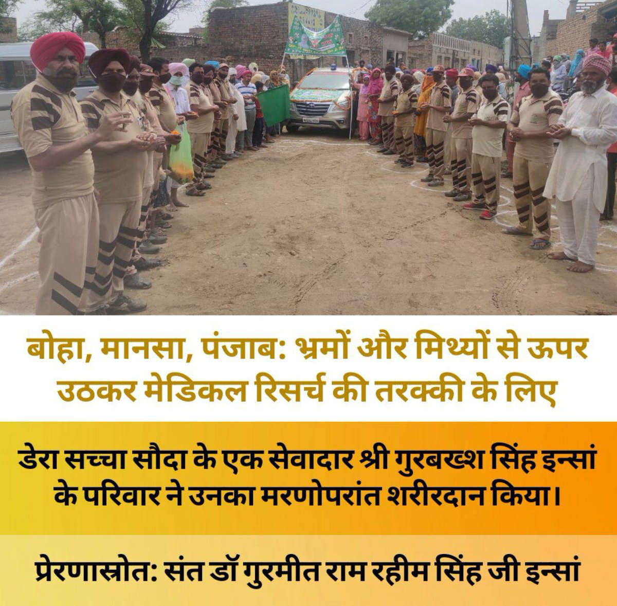 Donation of body #SelflessService by @derasachasauda with the inspiration of Saint @Gurmeetramrahim ji.<br>http://pic.twitter.com/pxcm6J1CiI