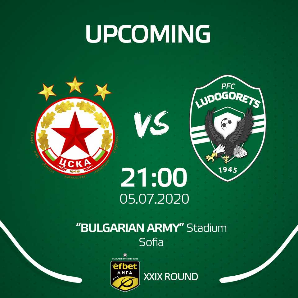 ⚽ UPCOMING: CSKA vs Ludogorets, Round of XXIX, efbet League    #CSKA #Ludogorets #CSKALudogorets https://t.co/PTm3xclVtr
