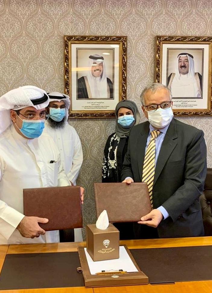 Kuwait, Pakistan sign health coop. deal to combat Coronavirus  https://t.co/MUht3wwnaQ  #KUNA #KUWAIT https://t.co/p6m4AhCZHe