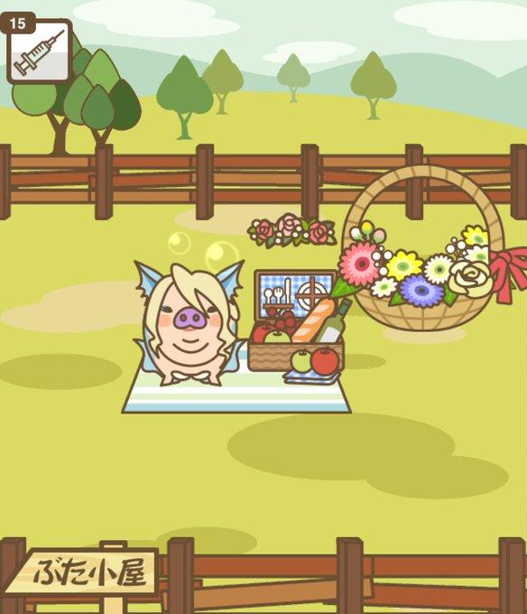伝承級 養豚ミックス