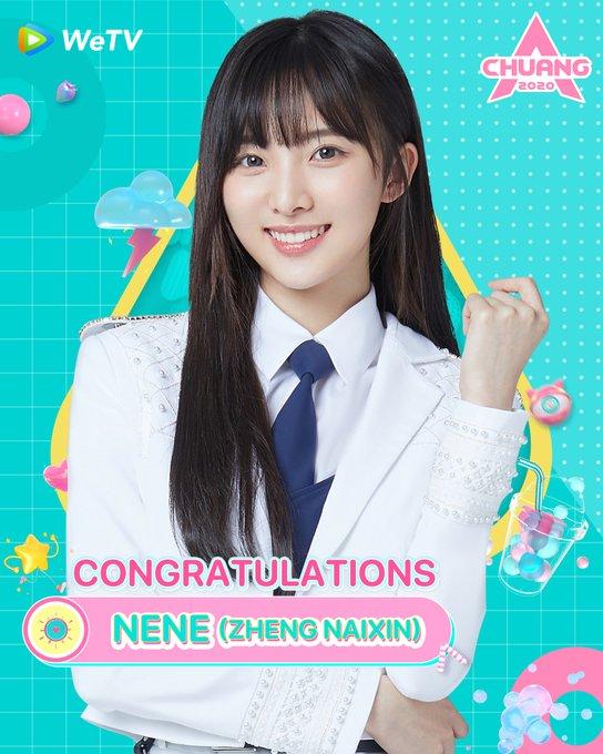 第5名 #郑乃馨 No.5 #Nene  Exclusive on YouTube:https://t.co/pqiX3RJtdJ Watch on WeTV:https://t.co/9gEJQmNpaM  #创造营2020 #CHUANG2020 #CHUANG2020final https://t.co/T1cHpq92S9