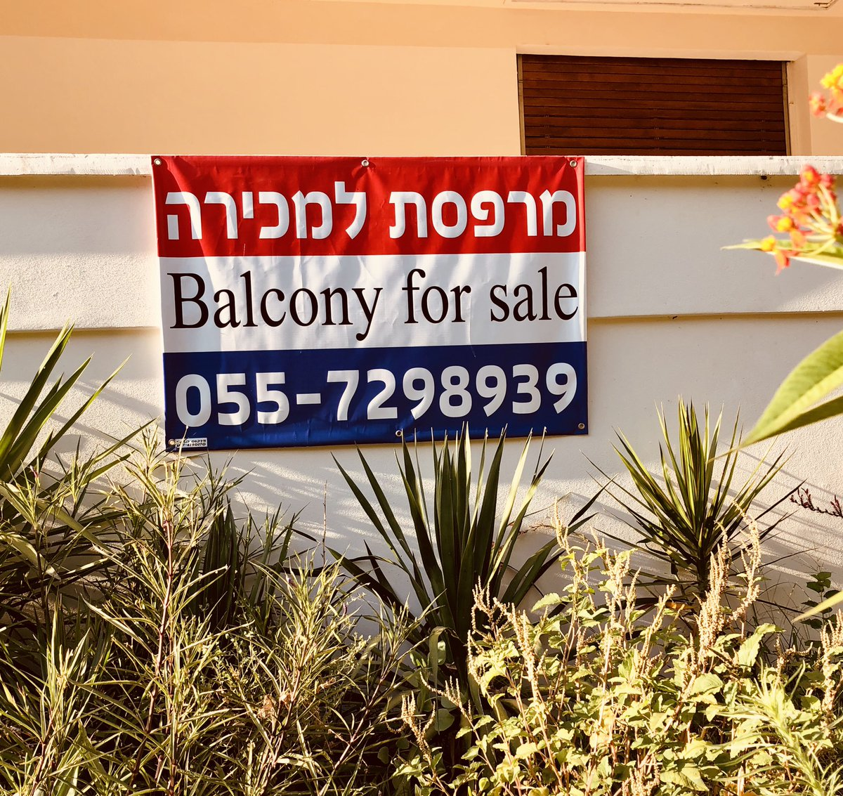 #TelAviv city, where you can buy the balcony but don't get access to the attached apartment  pic.twitter.com/rxSdlZSAvN