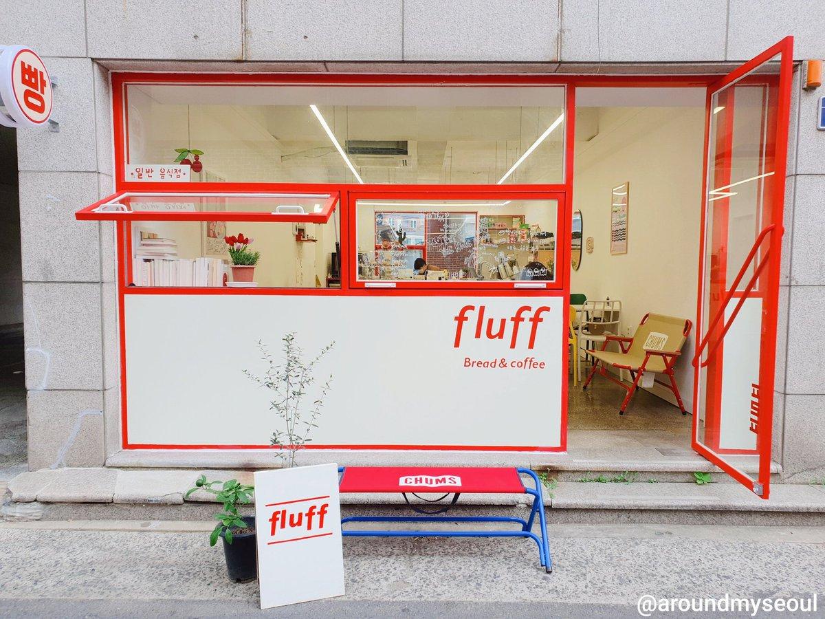 Fluff คาเฟ่ลับในแดกู❤ คาเฟ่เล็กๆพึ่งเปิดใหม่แต่คุณภาพขนมปังคือคับราคามาก ไม่แพงเลยถ้าเทียบกับหลายคาเฟ่ที่เคยไป  แถมคนยังไม่ค่อยเยอะด้วย! ใครมีแพลนจะไปแดกู ปักมุดไว้เลย~  #รีวิวเกาหลี #รีวิวคาเฟ่ #คาเฟ่เกาหลี @Review_korea  📍대구 중구 명륜로23길 27 https://t.co/ofKHC0EFvG