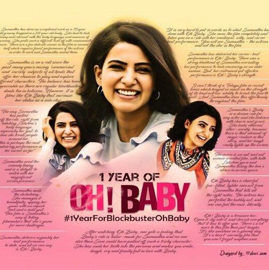 Here is the tag to celebrate 1 Year of Blockbuster Ohbaby @Samanthaprabhu2 #1YearForBlockBusterOhBabypic.twitter.com/m7WZHZSKTm