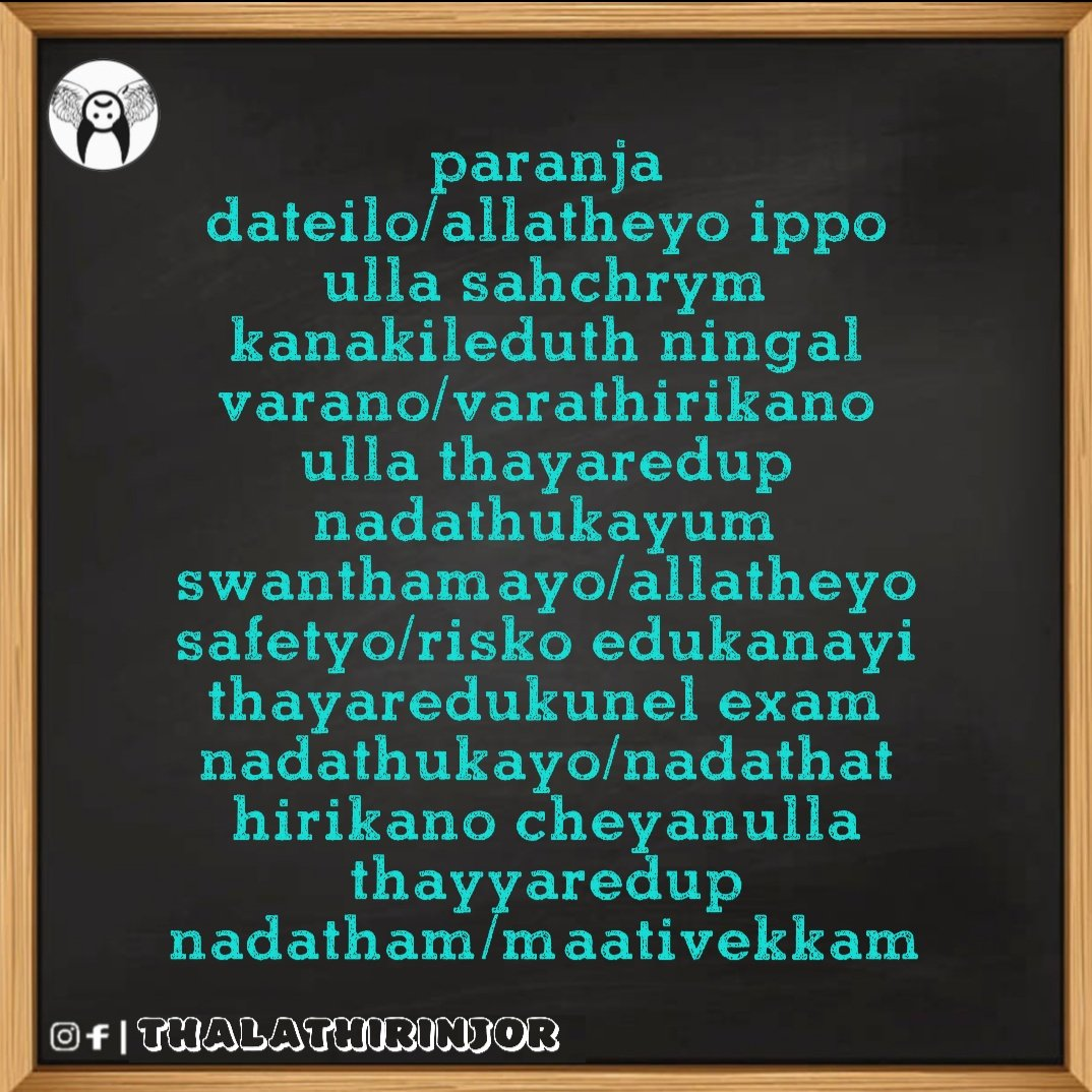 Exam fever #malayalam #kerala #mallu #malayali #keralagram #mollywood #love #mallugram #kochi #godsowncountry #malayalamcinema #india #keralagodsowncountry #instagram #keralatourism #keralam #malappuram #mohanlal #malayalamtypography #photography #entekeralam #instagood #tamilpic.twitter.com/MA9XybxYuN