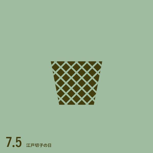 今日は何の日? #r020705 #江戸切子の日 #江戸切子 #京都 #今日は何の日  #TYcalendar #デザイン  #ロゴ  #イラスト  #イラスト好きさんと繋がりたい #絵描き人 #イマソラ #フォロー大歓迎  #広報部 #広報 #毎日投稿 #design #art #illustration #Japan https://t.co/23K4Xh6X78