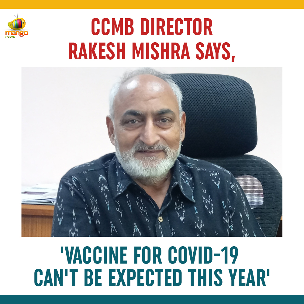 Hyderabad: CCMB director Rakesh Mishra said on Saturday that, vaccine for COVID-19 cannot be expected before early next year as the process involves a lot of clinical trials and data testing  #CCMB #CCMBDirector #RakeshMishra #ICMR #ClinicalTrials #Covaxin #CoronaVirus #MangoNews https://t.co/MX87CQRHzR