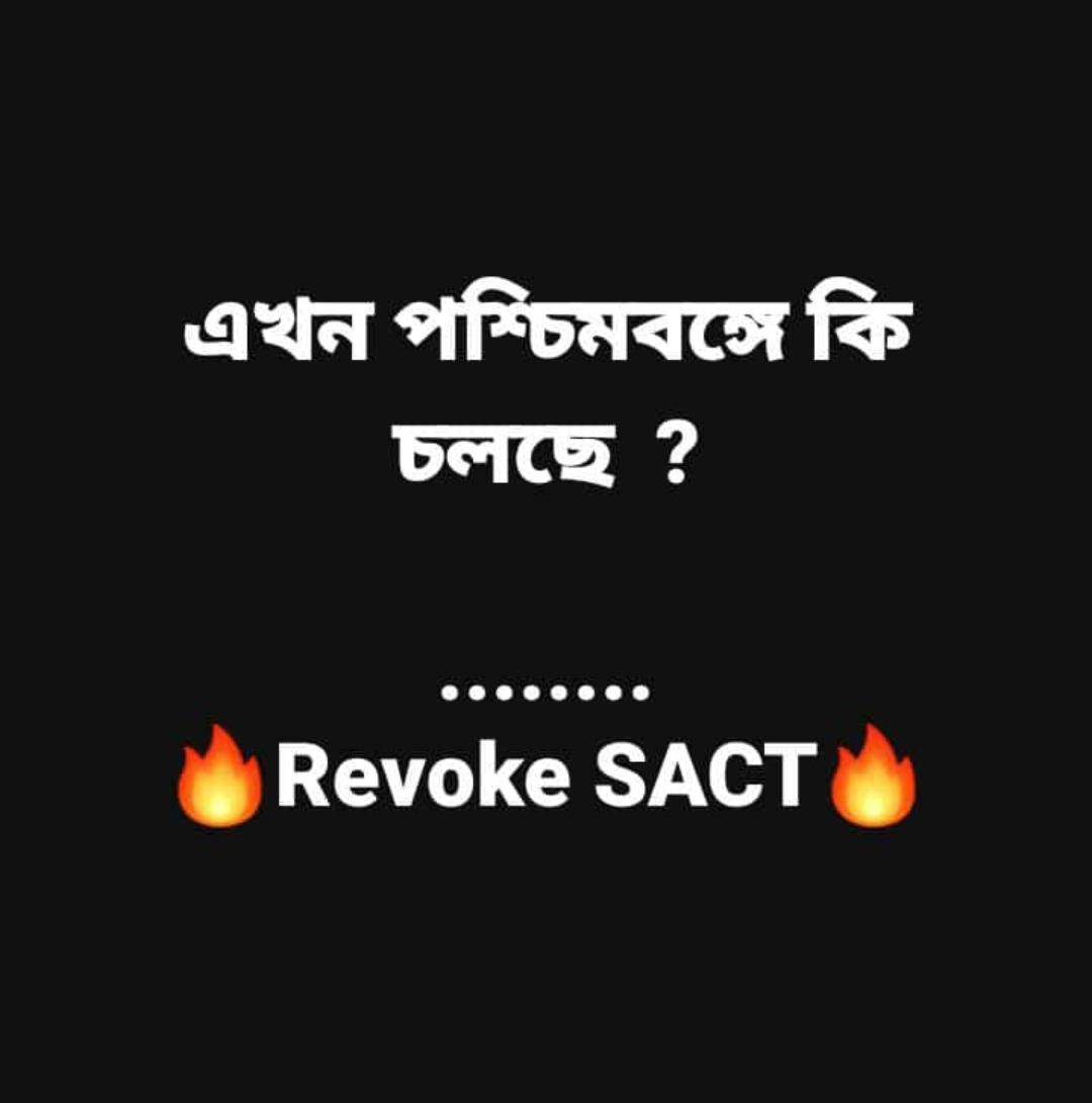 Save higher education in West Bengal. #RevokeSACT<br>http://pic.twitter.com/5ycYyWJREm
