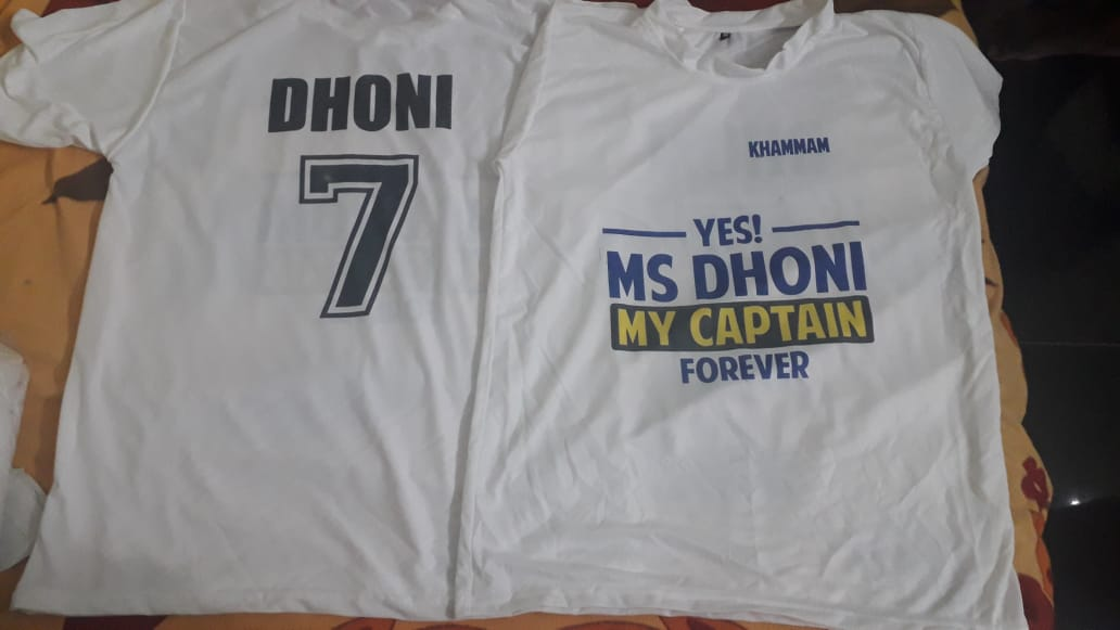 Once a year , on the birthday of M.S.DHONI , we celebrate t shirts in our area #DhoniBdayTrendonJuly6 #DhoniBirthdayMashUp #DhoniFanForever https://t.co/VlwCdxNBfB