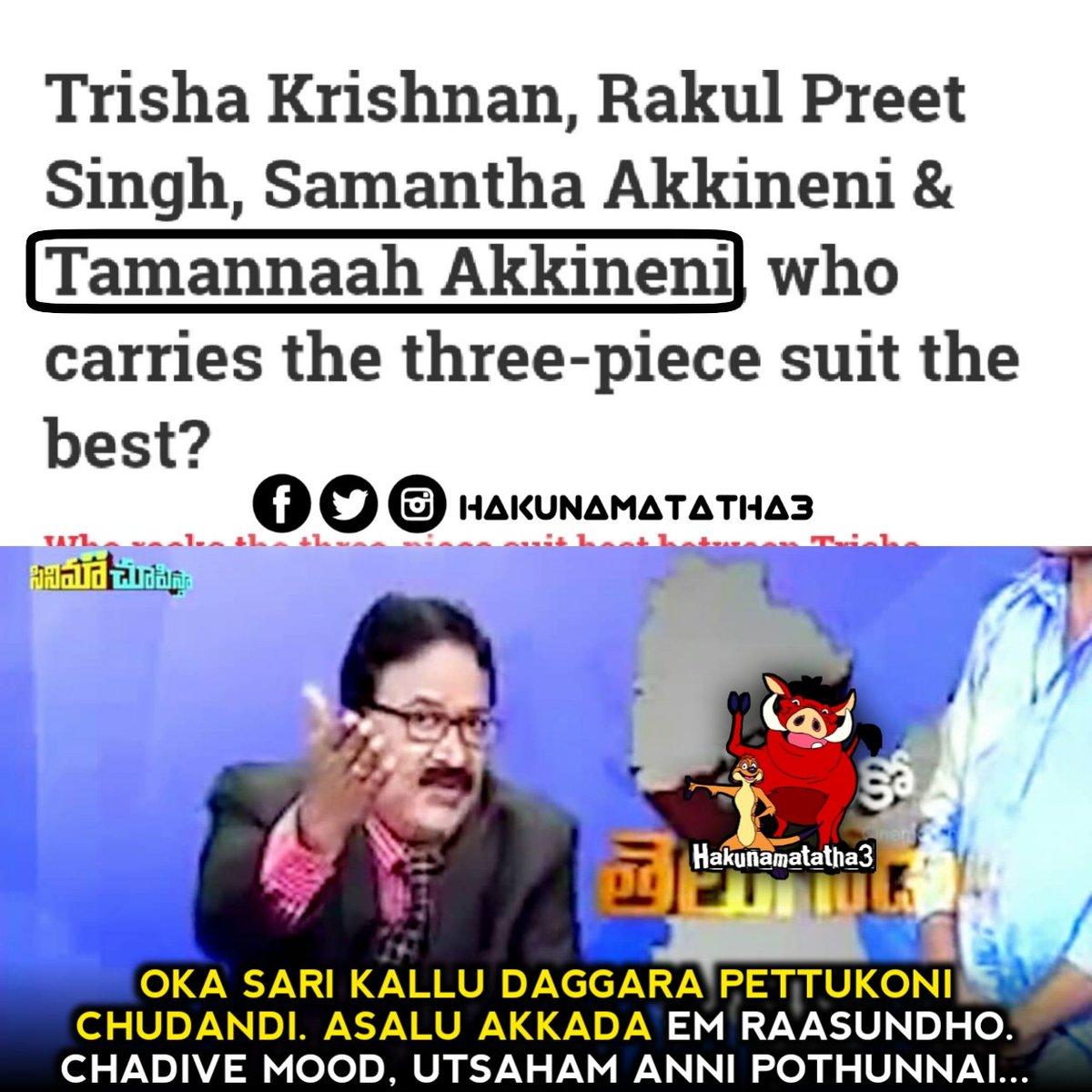 Asalu News Chadavali anna Intrest Motham pothunddi.. #Hakunamatatha3 #TamannaahBhatia pic.twitter.com/TcWMMaJJAu