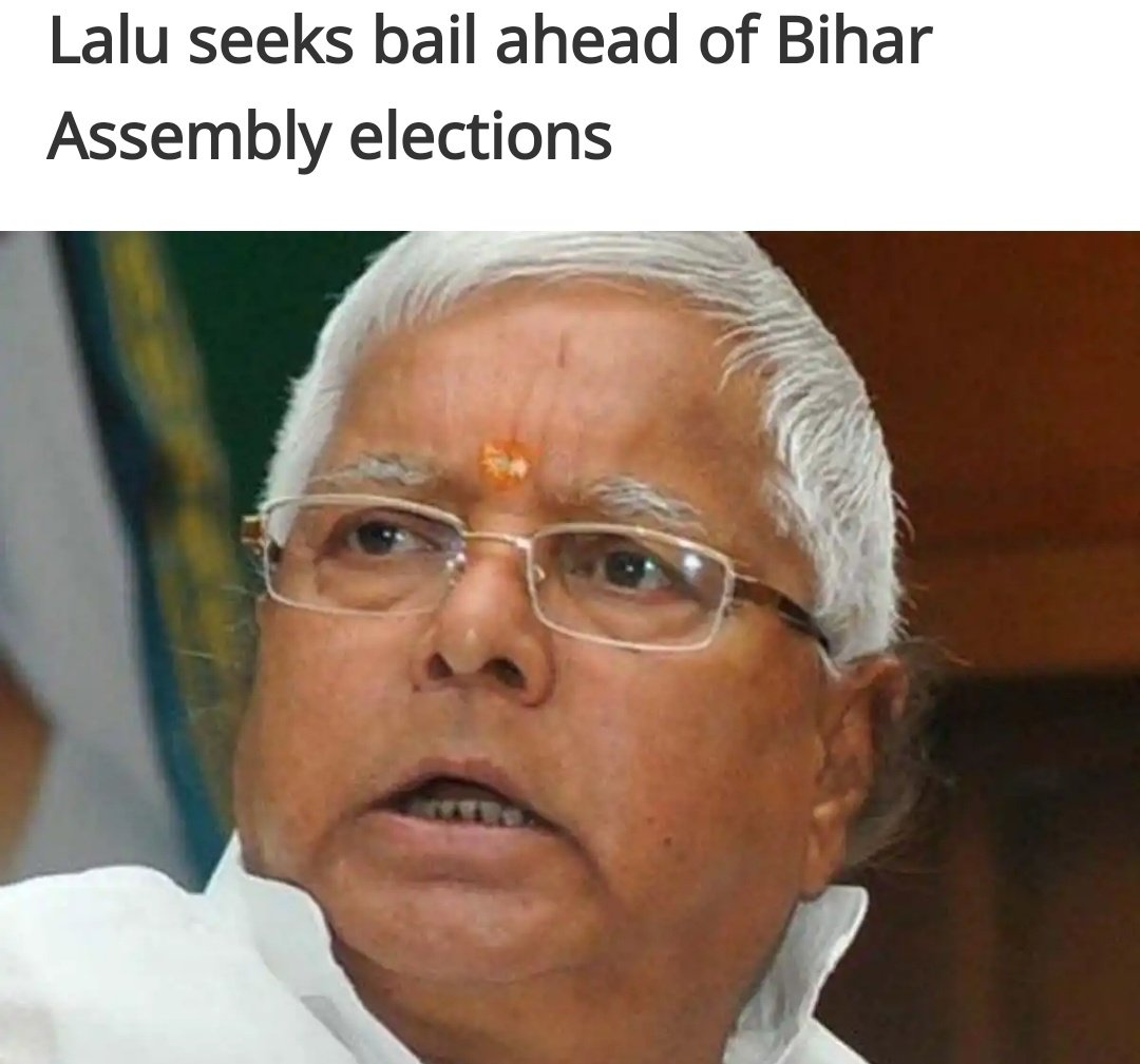 Jailed former #Bihar #ChiefMinister and #RashtriyaJanataDal (RJD) Supremo Lalu Prasad has applied for bail in the Chaibasa treasury fraudulent withdrawal case in the run- up to the Bihar Assembly polls.pic.twitter.com/8m3pVgvThx