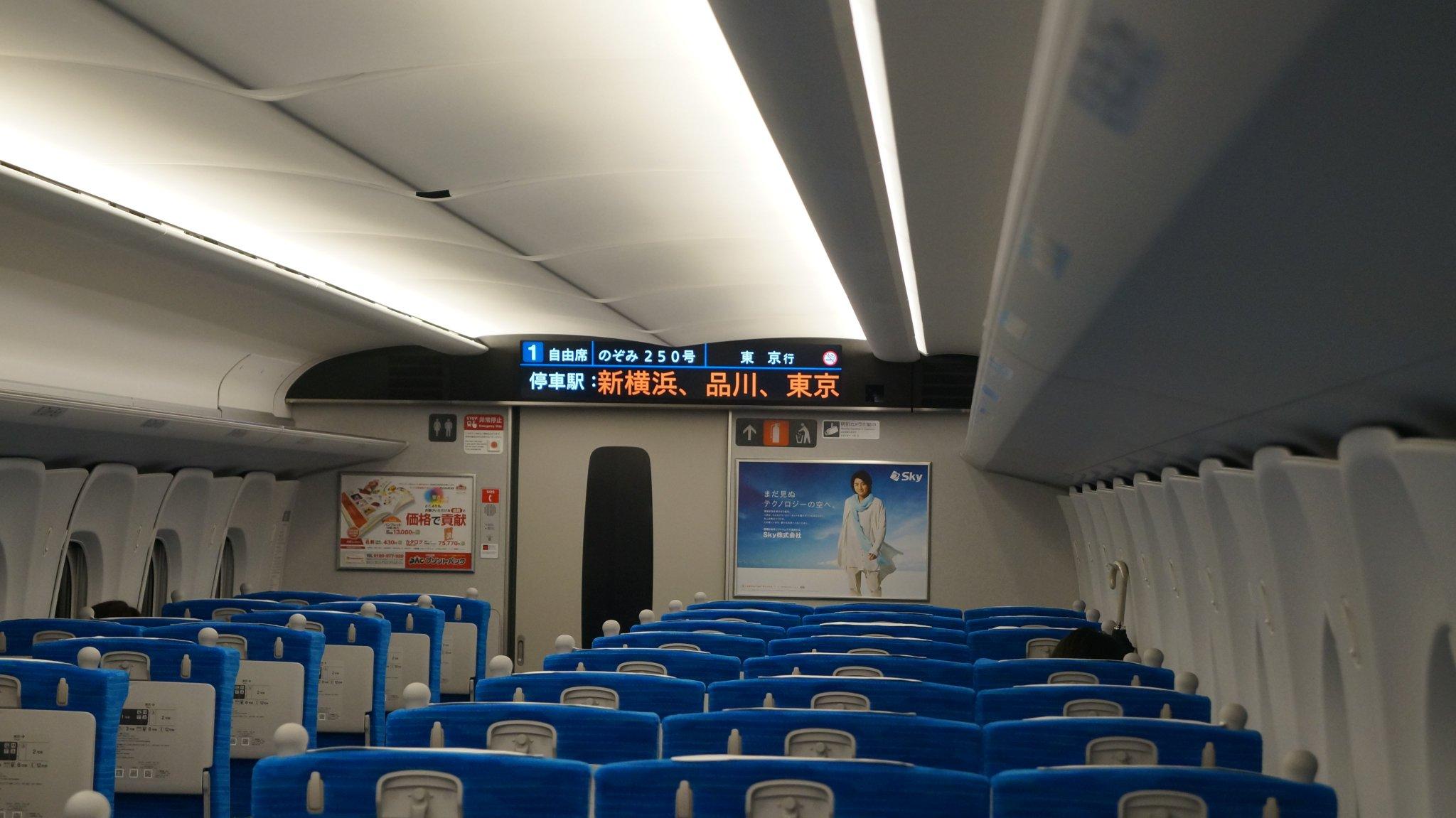 EcGObdZUEAA3X03?format=jpg&name=large - Shinkansen's new N700S begins service!