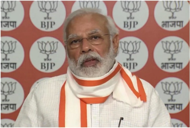 प्रधानमंत्री नरेंद्र मोदी - फोटो :  #Bjp #Elections #GoIndiaNews #Mahayagya #Modi #Service #Workers #क #कय #करयकरतओ #चनव #तरह #दसर #न #नह #भजप #मद #महयजञ #सचत #सरफ #सव #हम
