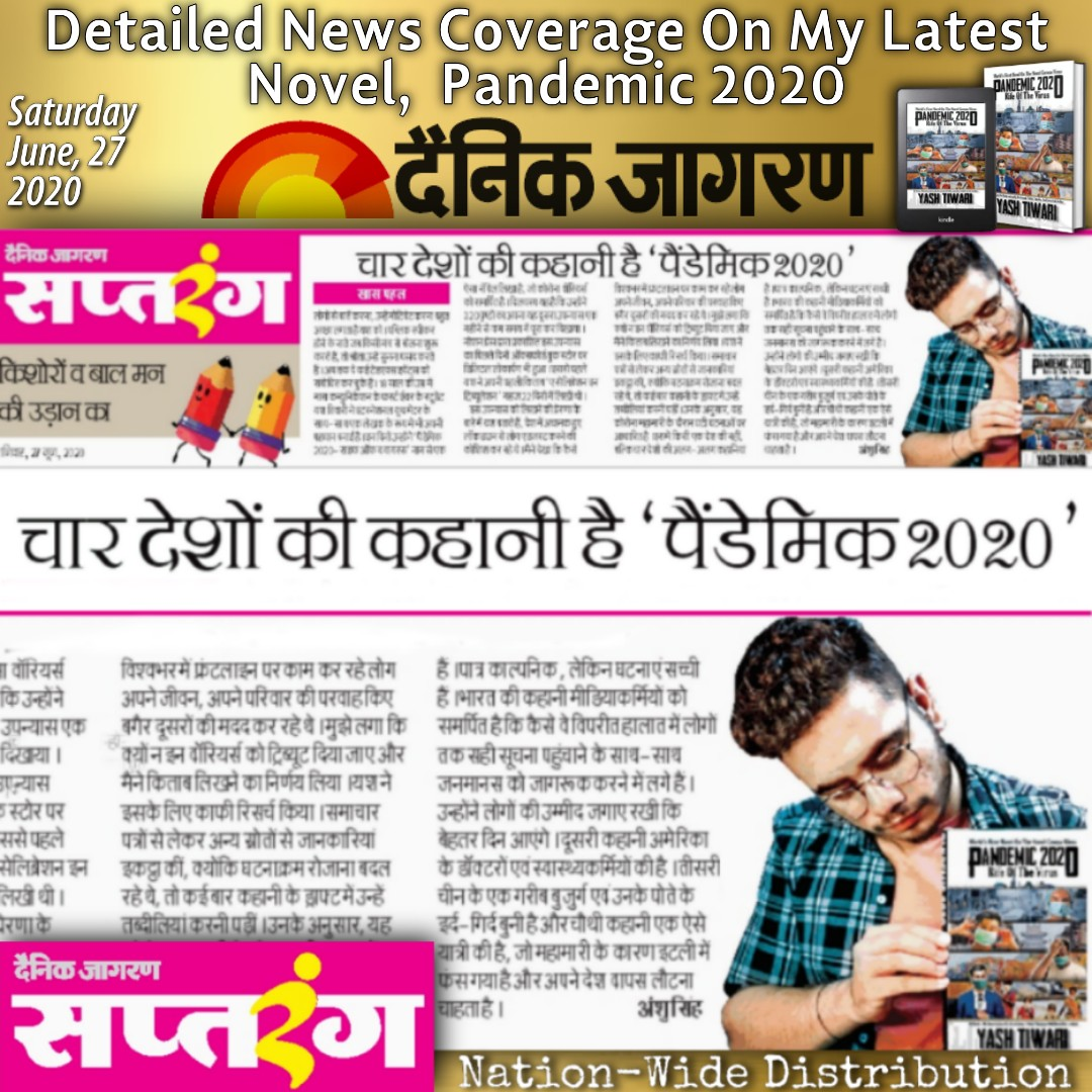 """Saptarang Page In Dainik Jagran News Paper (Which Is Distributed Nation-Wide) published a detailed article on my latest book, """"PANDEMIC 2020"""". This is World's First Novel on the COVID19 outbreak. #DainikJagran #literature #coronavirus #Reading #BookReview #BookRecommendations https://t.co/34rdoU5eIK"""