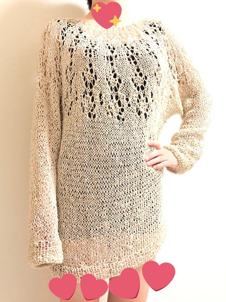 #knitting #Handmade #cotton #summersweater #handknit #編み物大好き #編み物 #手編み 綿100%の糸で #サマーニット を編みました。自分より似合う姉妹にプレゼントしました。