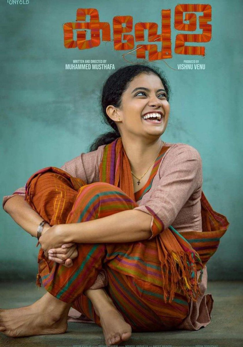 Kappela (Malayalam) One of the most enjoyable movie of 2020  #AnnaBen choice of movie is amazing.pic.twitter.com/ag6r1hz80W