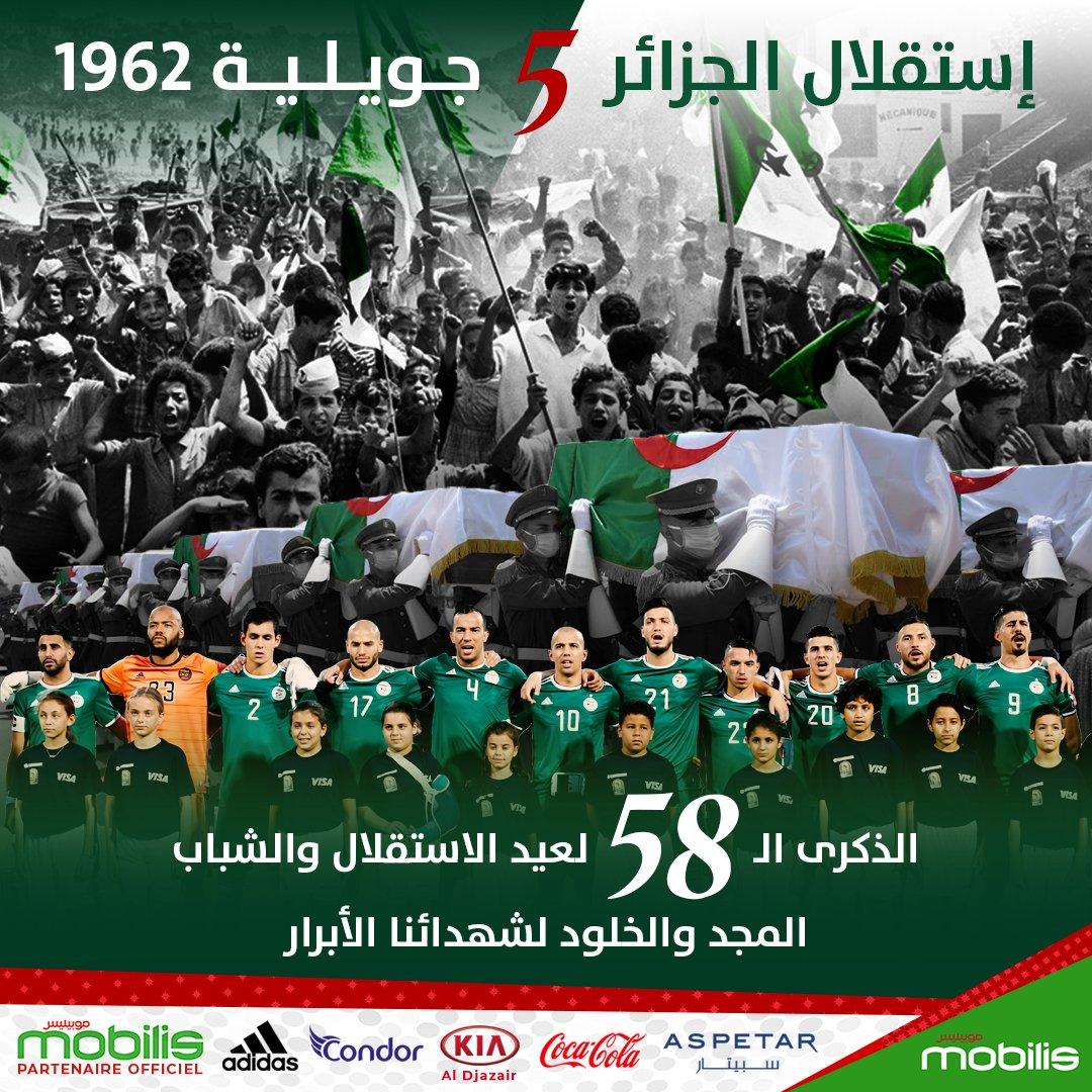 الاتحاد الجزائري لكرة القدم يهنئ الشعب الجزائري بمناسبة الذكرى 58 لعيد الاستقلال والشباب المجد والخلود لشهدائنا الأبرار  #LesVerts⭐⭐ #TeamDZ #LesFennecs #123VivaLAlgerie🇩🇿 https://t.co/R6VX6T5lLe