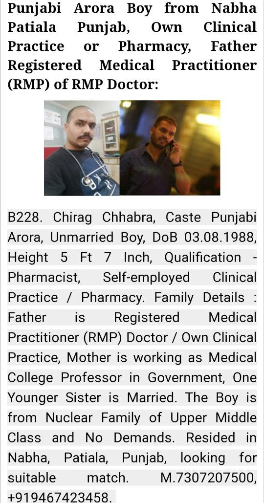 Punjabi Arora Boy from Nabha Patiala Punjab, Own Clinical Practice or Pharmacy, Father Registered Medical Practitioner (RMP) of RMP Doctor:   #matrimonio #classified #advertisement looking for suitable match. M. 7307207500, +91-9467423458.pic.twitter.com/2hb38CCYc6