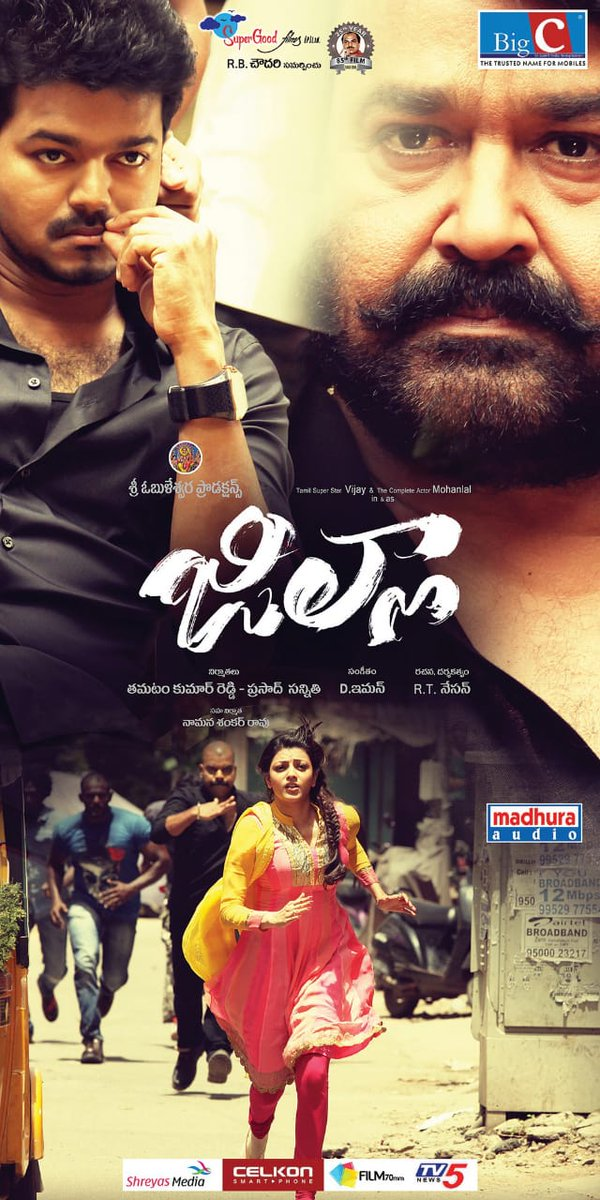 Finally ! #Jilla Telugu Original Version Coming On @PrimeVideoIN This Month #Thalapathy65    @actorvijay @Mohanlal @MsKajalAggarwal @i_nivethathomas @MadhuraAudiopic.twitter.com/OlnqhSWsEa