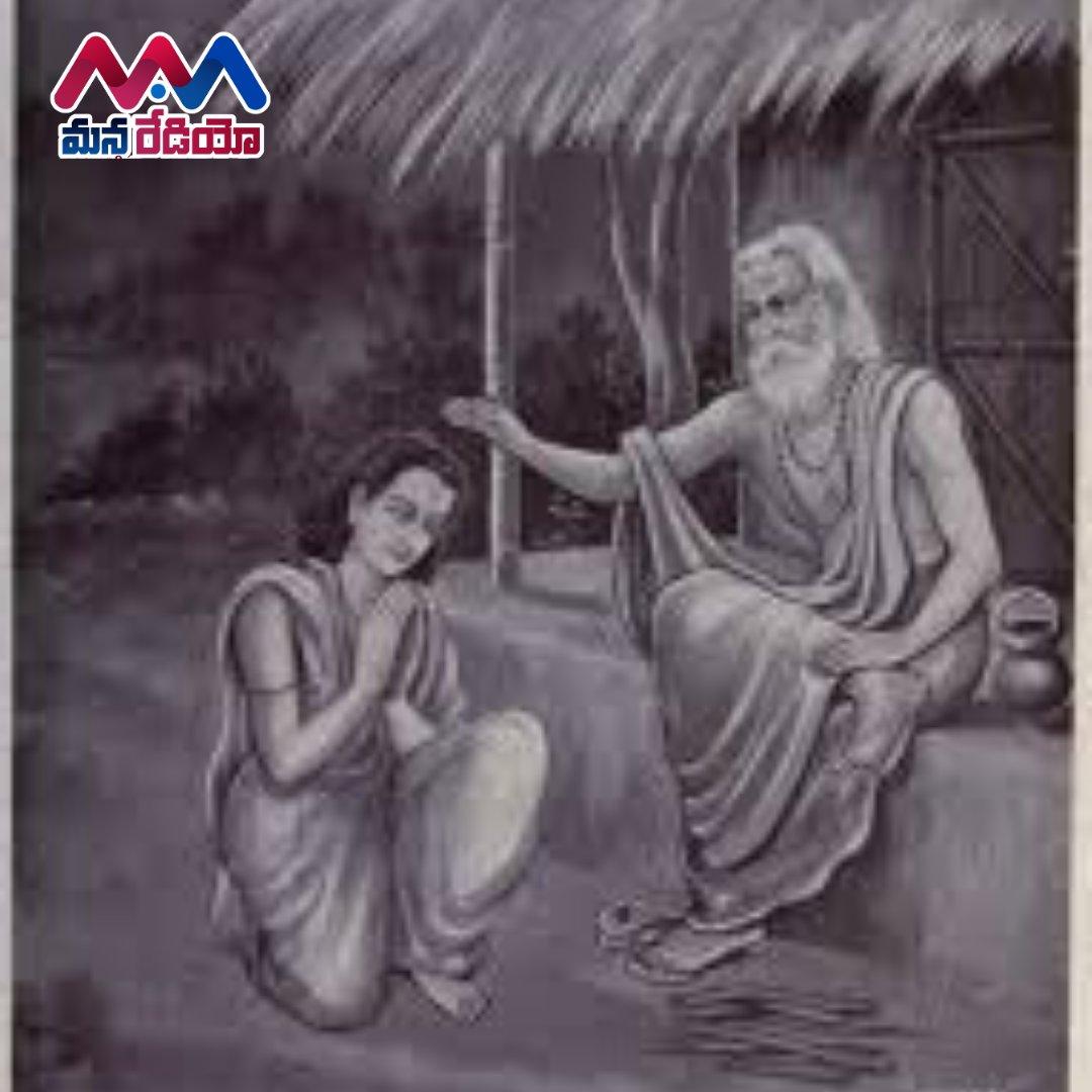 గురుబ్రహ్మ, గురువిష్ణు, గురుదేవో, మహేశ్వరః గురుసాక్షత్,పరబ్రహ్మ, తస్మా శ్రీ గురవేనమః మీకు,మీ,కుటుంబ సభ్యులకు మన రేడియో తరపున గురుపౌర్ణమి శుభాకాంక్షలు.#manaradio #teluguradio #onlineradio #గురుపౌర్ణమి #gurupurnima #gurupurnima2020pic.twitter.com/03OZfKWtSS