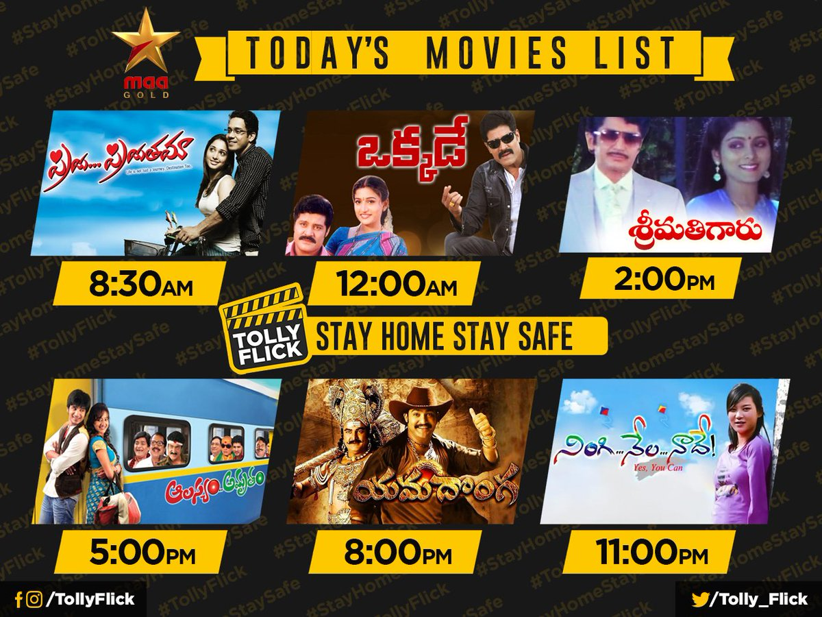 #StarMaaGold Today's Movie List  #PriyaPriyatama-8:30AM #Okkade-11AM #SrimathiGaru-2PM #AlasyamAmrutham-5PM #Yamadonga-8PM #NingiNedaNaade-11PM  #TamannaahBhatia #SriHari #NikhilSiddhartha #NTR #MohanBabu #Priyamani #Movies #Tollywood #Movie #TollyFlickpic.twitter.com/sf4iMiIttx