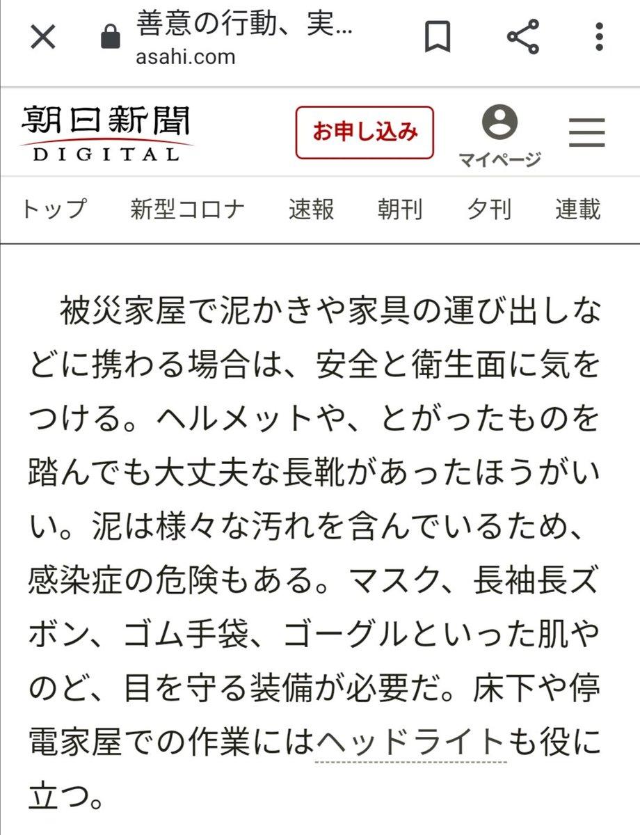 熊本 ユース 人吉 ジュニア ロアッソ