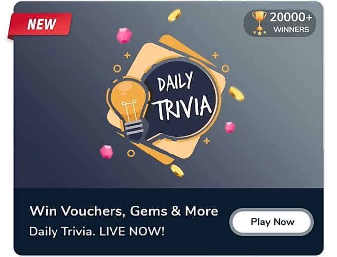 Flipkart Daily Trivia Quiz Answers 5th July - Win GV, Gems & More